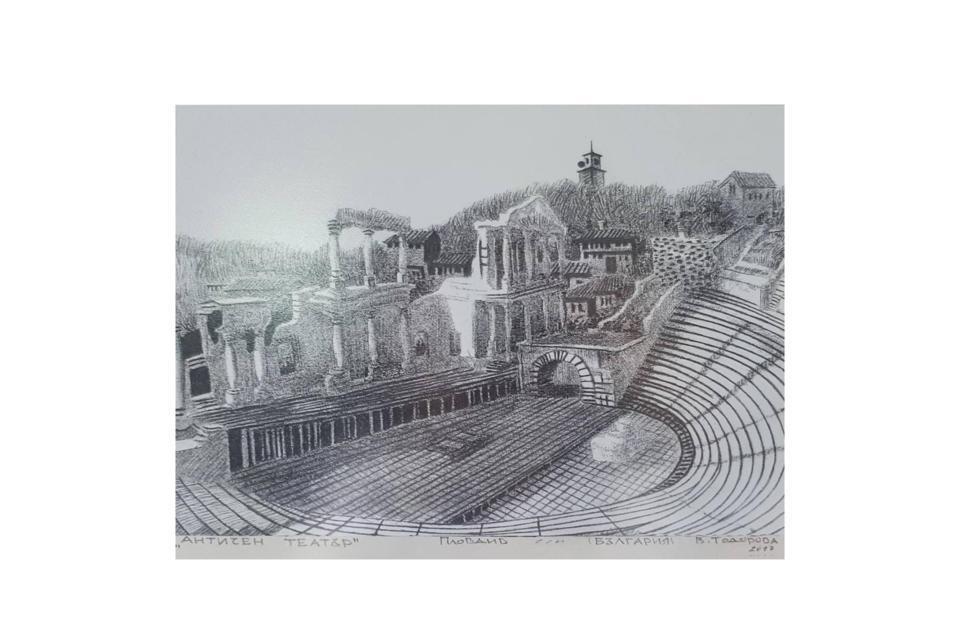 В Тодоров Античен театър.jpg
