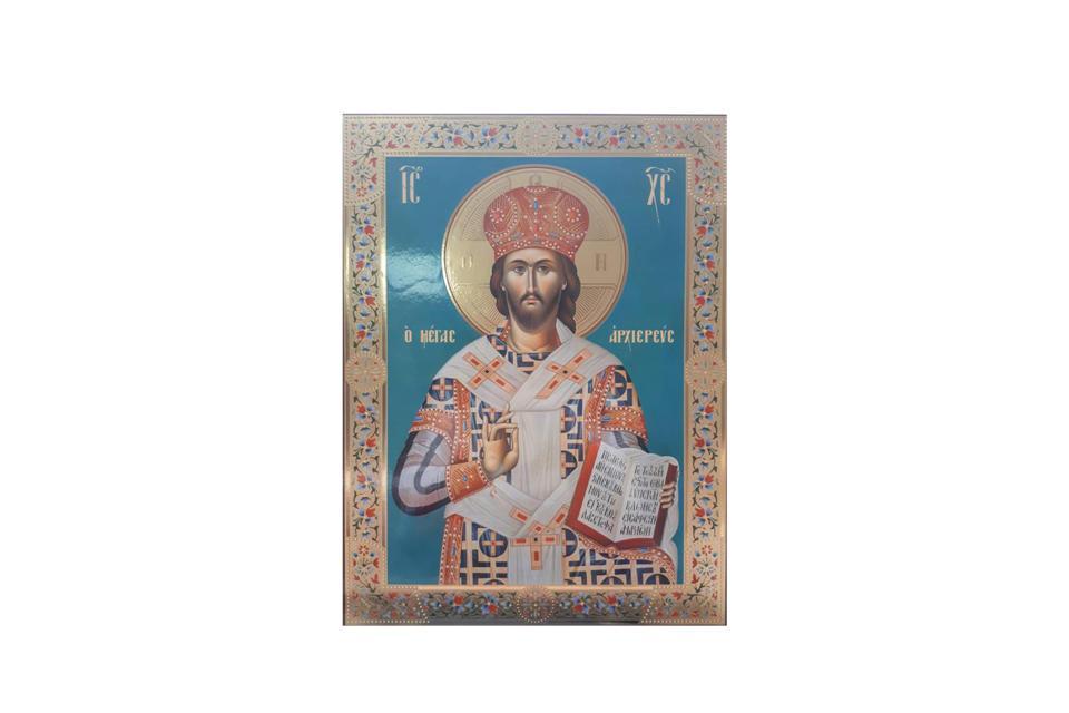 Неизвестен автор Христос Вседържител.jpg